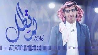 لما تطل   أداء خالد حامد