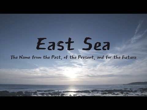 East Sea, The Name from the Past, of the Present, and for the Future