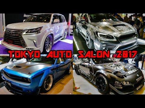 TOKYO AUTO SALON 2017 - 東京オートサロン2017・総集編 東京改裝車展2017