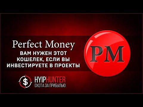 Кошелек PERFECT MONEY // Регистрация // Как ПОПОЛНИТЬ Перфект Мани // Как пройти ВЕРИФИКАЦИЮ