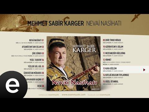Kara Gözlüm (Mehmet Sabir Karger) Official Audio #karagözlüm #mehmetsabirkarger
