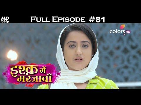 Ishq Mein Marjawan - Full Episode 81 - With English Subtitles thumbnail