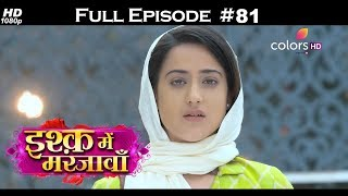 Ishq Mein Marjawan - Full Episode 81 - With English Subtitles