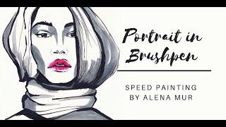 Девушка Мода Портрет|Быстрая Покраска|Портрет Девушки в Стиле Модной Иллюстрации