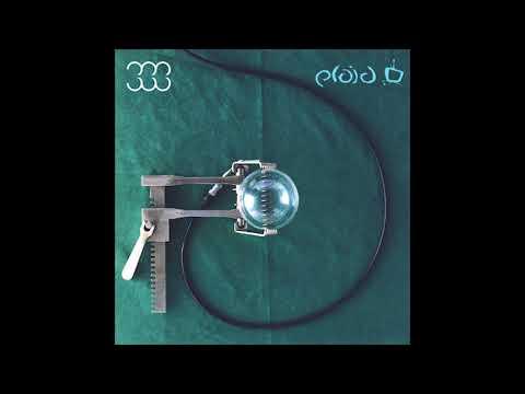 Plaid - Not For Threes (1997) FULL ALBUM