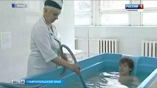 Дети из зон бедствия бесплатно отдохнут в санаториях