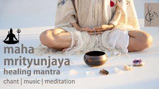 Maha Mrityunjaya Mantra | om tryambakam yajamahe | mantra music | Virinchi Shakti & Friends