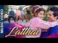 Download Latthai | New Nepali Song   | Sagar Adhikari | Ft. Sunil Chhetri & Alisha Sharma 2019 (2075) MP3 song and Music Video