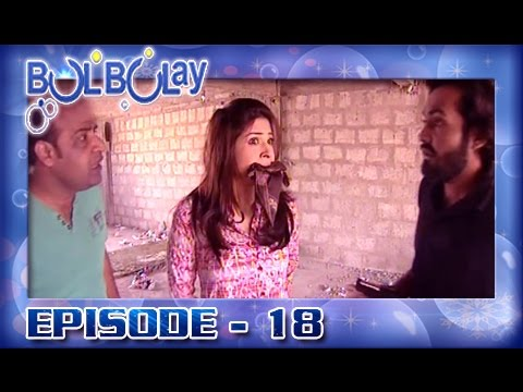 Bulbulay Drama New Episode Eid Special Full - Comedy