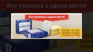 Pack24 — интернет-магазин почтовой упаковки с доставкой по всей России(, 2017-04-29T21:26:26.000Z)