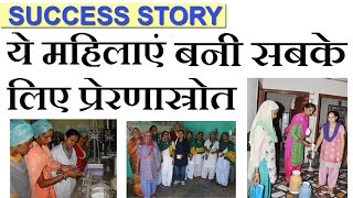 Success Story of dairy Farming: These Women became an Inspiration for others - in Hindi