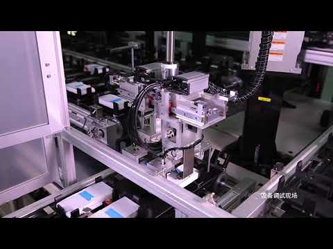 Lithium Battery Production Assembly Line Automation/ Matching Machines 配对机