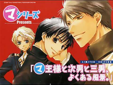 Drama CD 04 - The Maou, the second and third sons: A common scenery (Subtitled)