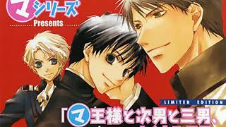 Drama CD 04 - The Maou, the second and third sons: A common scenery All drama CDs translated ➜ https://goo.gl/CqLxQS Download audios ...