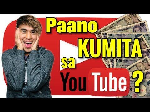 Paano KUMITA sa YOUTUBE?| Magkano ang Sahod ko sa Youtube? | How to EARN Money on Youtube?