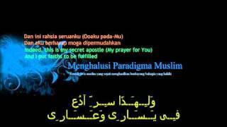 Qasidah Istighfar with Arabic lyrics