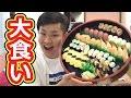 【大食い】お寿司5人前食べて目指せ体重100kg!