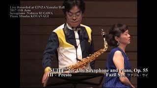 """組曲~アルト・サクソフォンとピアノのための Op.55 (""""SUITE"""" for Alto..."""