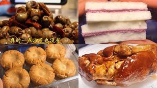 Late night snack on tiktok china