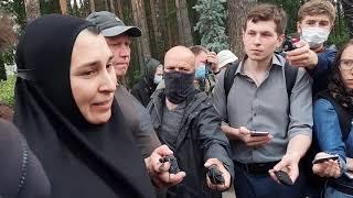 Журналисты в Среднеуральском женском монастыре / вся правда / клумба где сидела Собчак.