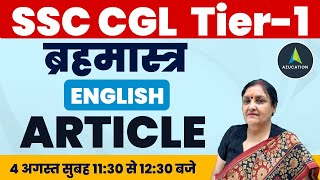SSC CGL TIER -1 || ब्रहमासत्र || ENGLISH || ARTICLE || BY RAKHI MAAM || LIVE @11:30 PM