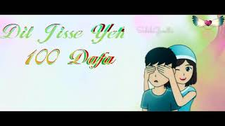 Dhoondta tha Ek Pal Mein ringtone video song