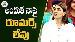 Kajal Aggarwal Opens Up About Rumors | Kavacham Movie Interview | Vanitha TV