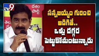 TDP Devineni Uma sensational comments on CM YS Jagan govt - TV9