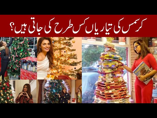 Preparations To Celebrate Christmas In Full Swing   24 Dec 2020   MM News TV