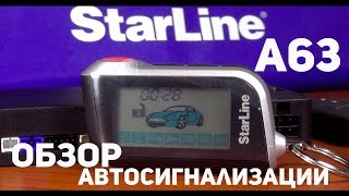 Автосигнализация StarLine A63 обзор(Автосигнализация StarLine A63 обзор Цена и наличие https://starline.in.ua/starline-a63.html StarLine A63, основные функции управления..., 2015-11-19T13:23:57.000Z)