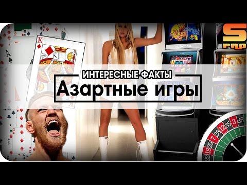 Видео Игровые автоматы вегас онлайн играть бесплатно