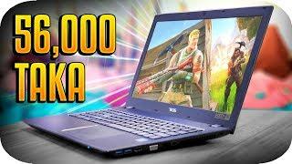 56000  টাকার Gaming and Editing Laptop   Acer Aspire 5 Bangla Review