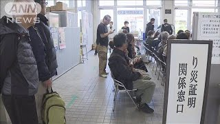 住宅浸水多い宮城・角田市 罹災証明受け付け開始(19/10/16)