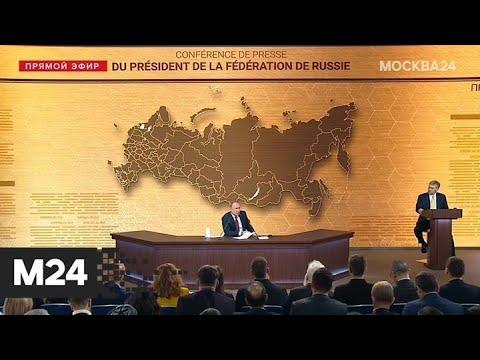 Путина насторожило заявление Зеленского о пересмотре Минских соглашений - Москва 24