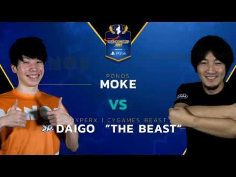 SFV: Ponos   Moke vs HX   CYG BST   Daigo- Capcom Cup 2017 Top 8 - CPT2017