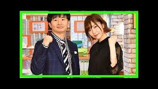 指原莉乃、元AKB48西野未姫の部屋探しを希望「めちゃめちゃ悪口を言いた...