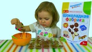 Шоколадная фабрика/ делаем шоколадные конфетки