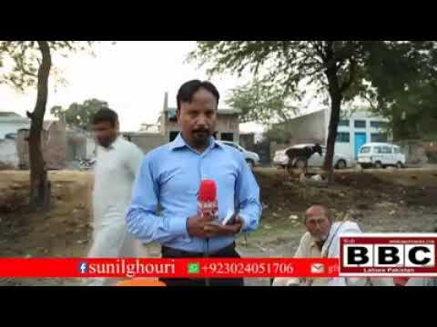 BBC News Dheerky Villagy Special report
