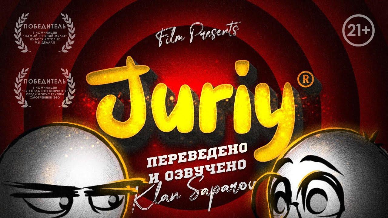Юра / Juriy (2021) Анимационный фильм