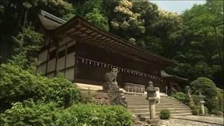 Uji, Kyoto, Japan 2007