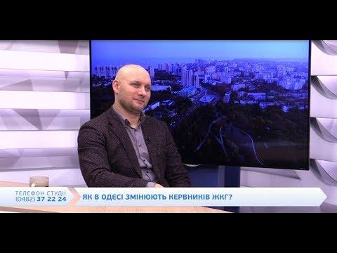 Вечер на Думской. Дмитрий Жеман, 03.02.2020