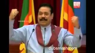 Mahinda Rajapaksa dubsmash video