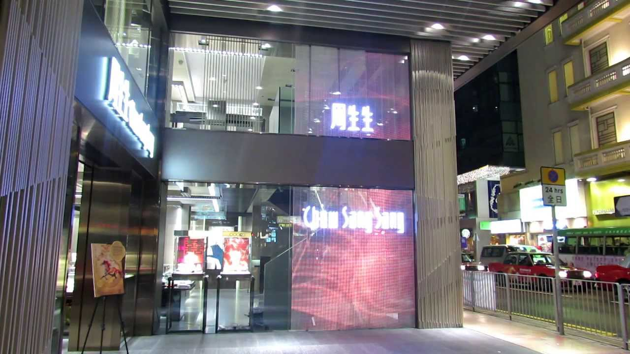 Ice Transparent Led Glass Screen Installation Chow Sang