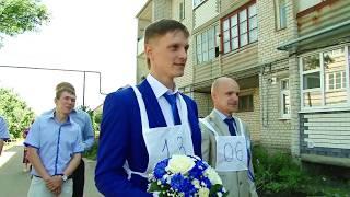 Оригинальный свадебный выкуп в СПОРТИВНОМ СТИЛЕ/Наша свадьба