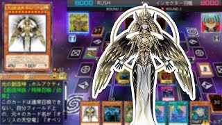 Yu-Gi-Oh! ARC-V Tag Force - The Creator God of Light, Horakhty!