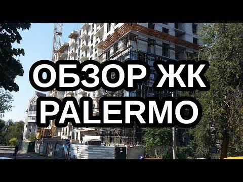 Хотите купить недорогую однокомнатную квартиру в днепропетровске?. Все объявление о продаже дешевых 1 комнатных квартир в днепропетровске,