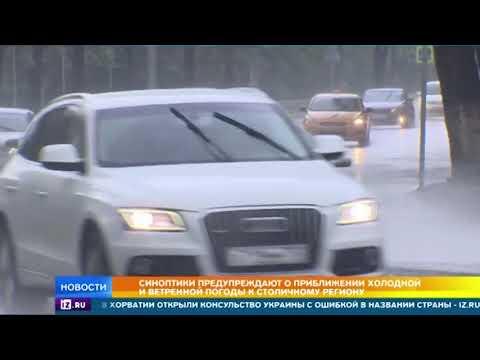 На Москву надвигается сильнейшая гроза