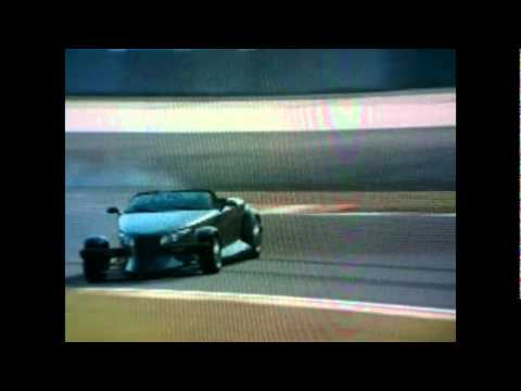 Huge Prowler Reverse Entry Suzuka