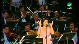 يا بدع الورد - فرقة الموسيقى العربية - حفلة - نوعية صوت عالية