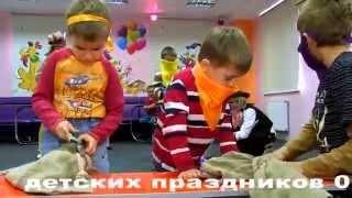 видео Видеосъемка дня рождения. Видеосъемка детского дня рождения.